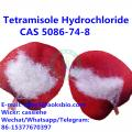 China Top Quality Tetramisole Hydrochloride / HCl CAS 5086-74-8